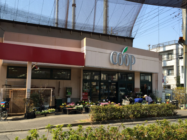COOP井田三舞店